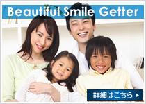 Beautiful Smile Getter